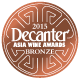 DecanterAsia-Bronze-Orsogna-Winery