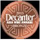 DecanterAsia-Bronze-Orsogna-Winery