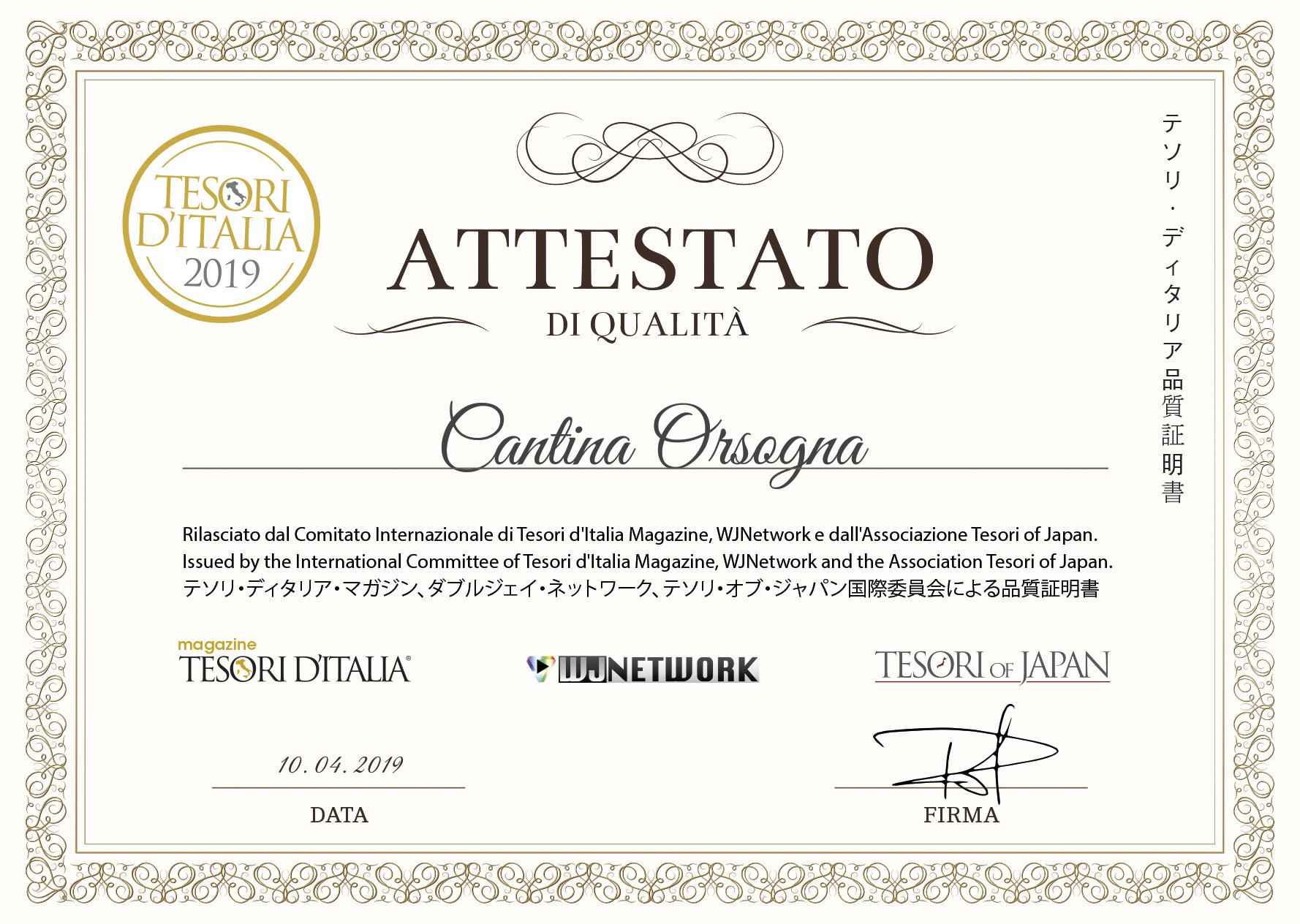 Cantina-Orsogna-(2)